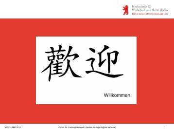 1 USST,上海市 2012 © Prof. Dr. Carsten Baumgarth (carsten ...