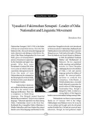Vyasakavi Fakirmohan Senapati : Leader of Odia Nationalist and ...