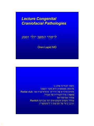 Lecture Craniofacial Limoudei Hemsech
