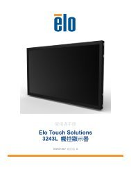 Touchmonitor User Guide - Elo Touch Solutions
