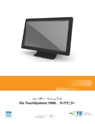 Elo TouchSystems 1509L