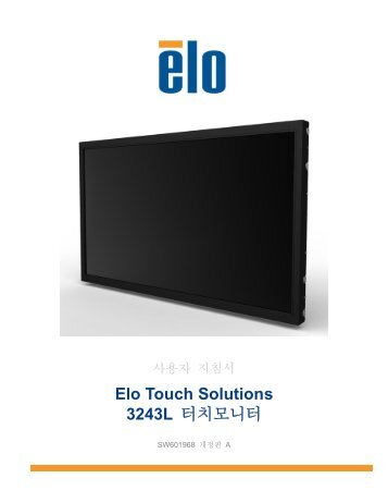 Elo Touch Solutions 3243L - Elo TouchSystems