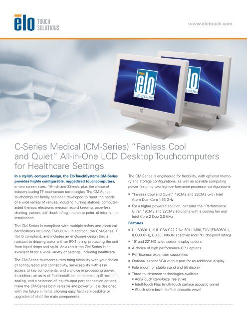 """(CM-Series) """"Fanless Cool and Quiet"""" - Elo Touch Solutions"""