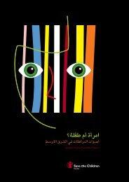 Woman-child arabic.indd - Save the Children Sweden's