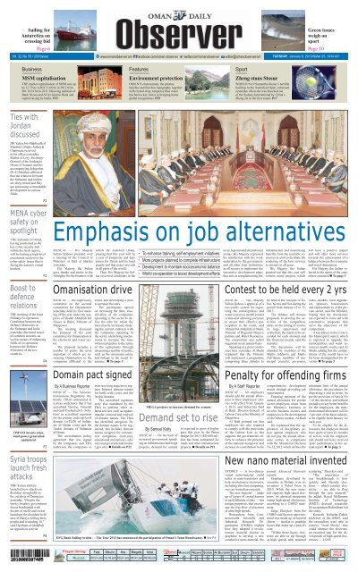 Penalty For Offending Firms Oman Observer