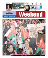 Celebrating the legacy of culture — Page 7 - Oman Daily Observer
