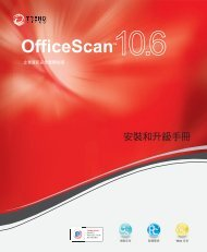 OfficeScan 10.6 Installation and Upgrade Guide - Trend Micro