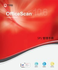 OfficeScan - Trend Micro