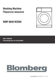 предупреждение - Blomberg