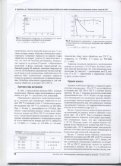 Page 1 Page 2 Page 3 Page 4 Page 5 Page 6 -mtl A. Kapaacnan it ... - Page 4