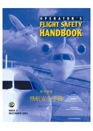 Operator's Flight Safety Handbook - Chinese Translation