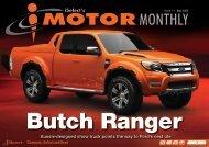 Butch Ranger