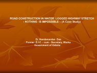 ROAD CONSTRUCTION IN WATER LOGGED HIGHWAY STRETCH ...