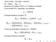 Landau's type inequalities for algebraic polynomials and applications