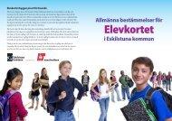 Elevkort broschyr - Eskilstuna kommun