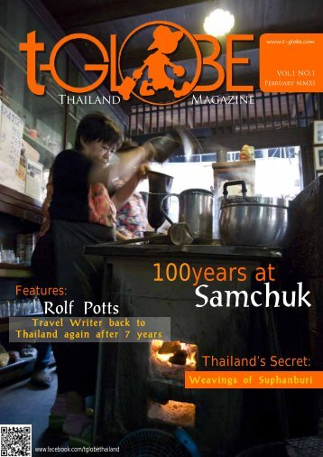 Rolf Potts Rolf Potts - t-Globe