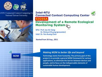 Development of a Remote Ecological Monitoring System - Intel