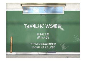 TeV4LHC WS?? - ????