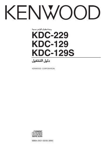 KDC-BT8044U KDC-BT8044UY KDC-W7544U lKDC-W7644UY