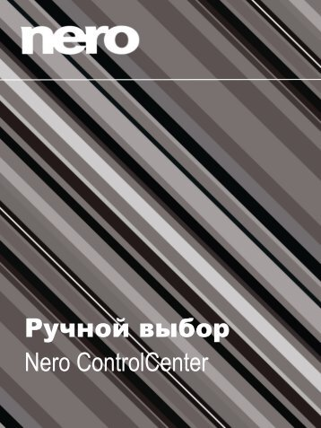 Nero ControlCenter - ftp.nero.com