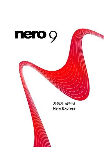 사용자 설명서 Nero Express