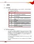 Handbuch Nero ImageDrive - Page 4