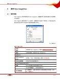 Handbuch Nero ImageDrive - Page 7