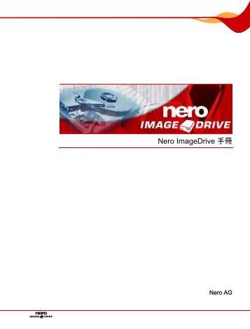 Handbuch Nero ImageDrive