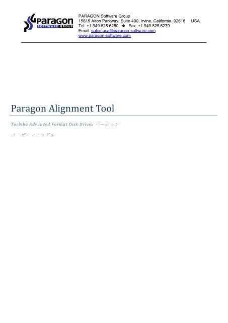 paragon tool
