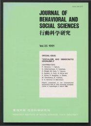 journal of behavioral and social sciences - Documentatiecentrum ...
