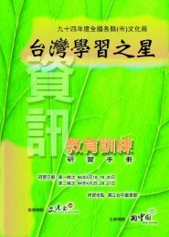 MyEgov - 臺灣大學圖書館*公開取用電子書- 國立臺灣大學