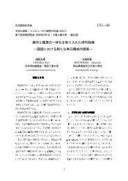 [PDF]??????(545 KB)