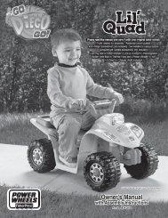 K4565 : Diego Lil' Quad - Mattel