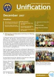 NER News Letter December 2007 - Unification & I