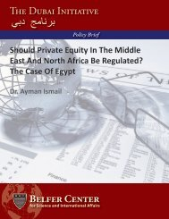 Should Private Equity in the Middle East be Regulated?