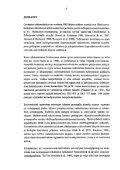 KALLIOPOHJAVESIOLOSUHTEET OUTOKUMMUN ... - Page 6