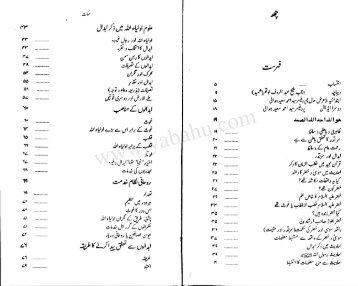 haqeeqat-e-abdal-o-rijal-e-ghaib - Download - 4shared