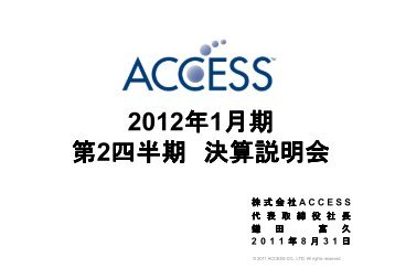 2012年1月期 第2四半期 決算説明会 - Access - Access Co. Ltd.