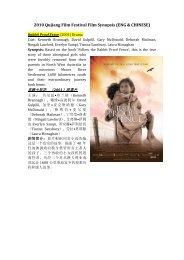 2010 Qujiang Film Festival Film Synopsis (ENG ... - Imagine Australia