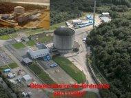 PDF 666Kb - Energie EDF