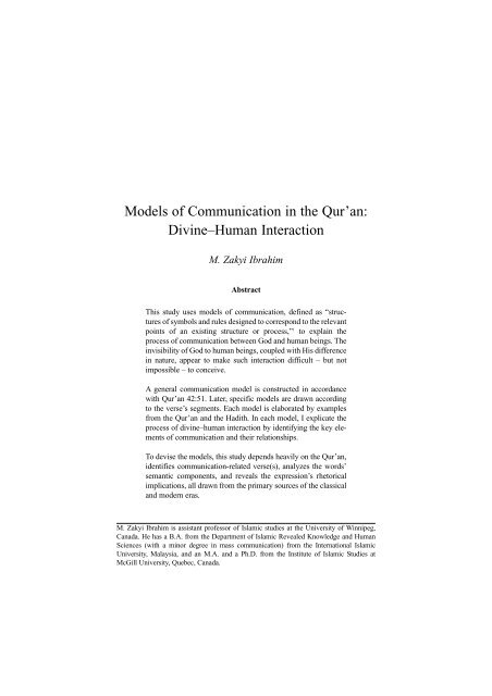 Models of Communication in the Qur'an: Divine     - I