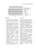 Lo ocal l Go ove erna anc ce R Repo ort - Unmit - Page 7