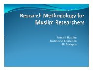 Research Methodology for Muslim Researchers