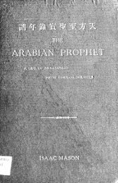 The Arabian prophet - University of Oregon