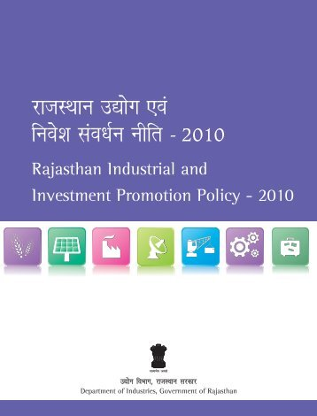 Rajasthan Industrial and Investment Promotion Policy-2010 - RIICO