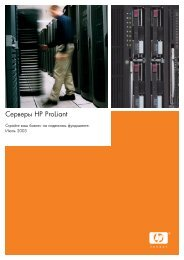 ??????? HP ProLiant