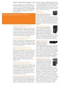 ??????? HP ProLiant - Page 4