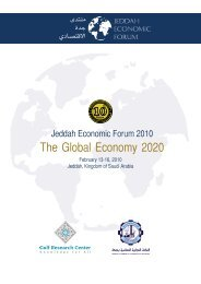 JEF 2010 - Gulf Africa Investment Conference