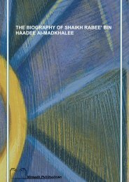 miraath-The-Biography-of-ShaikhRabee
