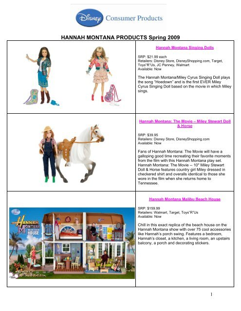 . HANNAH MONTANA PRODUCTS March 09   Disney